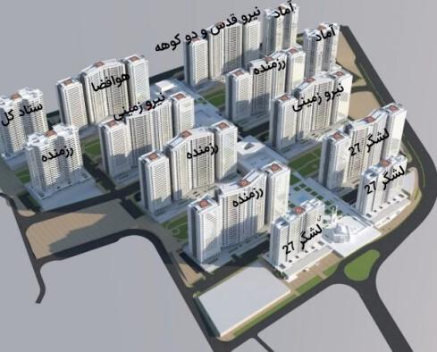 پروژه شهید خرازی