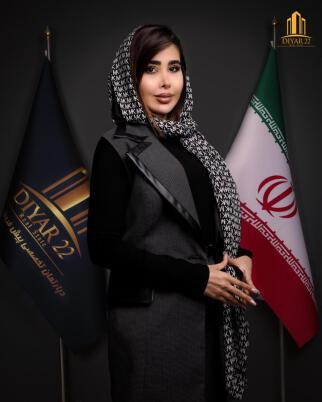 سمانه هراتیان (مدیریت)